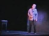 Петр Мамонов - Ученичок