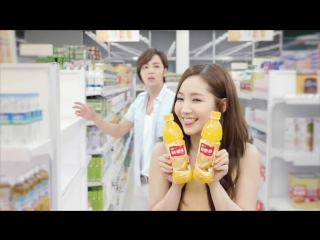 [hd 1080p] cf tongyi fruit juice 60s (full)_ jang keun suk  park min young (1)