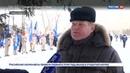 Новости на Россия 24 • Посвященный 75-летию победы в Сталинградской битве концерт прошел в Новосибирске