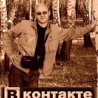 Вадим Волков, 24 октября , Пинск, id204038848