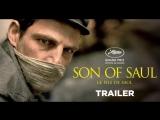 Сын Саула Saul fia (2015) трейлер trailer