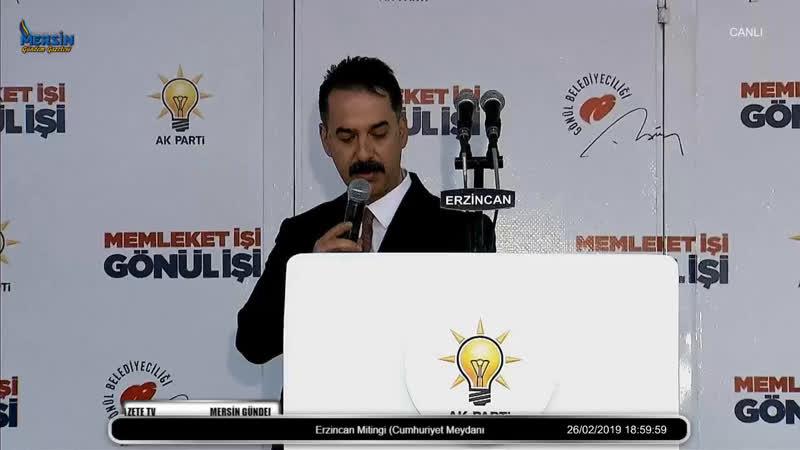 Ak Parti Erzincan Mitingi Cumhuriyet Meydanı
