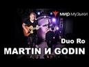 Duo Ro - дуэт мандолины Godin и гитары Martin в «Мире Музыки»