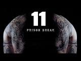Прохождение Prison Break: The Conspiracy [Побег: Теория заговора] - Часть 11