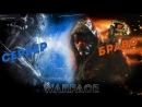 Warface Сервер Браво