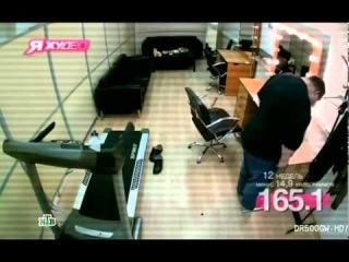 Я худею! на  НТВ. 2 сезон. 12 выпуск. 31 05 2014