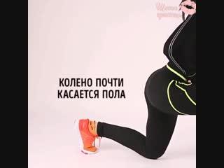 Лучшие упражнения для тела