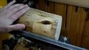 Обработка древесины на токарном станке часть 2. Черновое обтачивание.