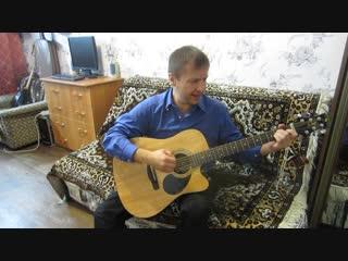 Бондарчук Дмитрий - Замкнутый круг(Ария кавер)