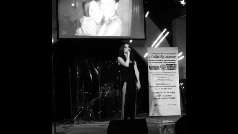 Дотянуться на благотворительном проекте Жанна Фриске - Я рядом! 🙌🏼 мона монокини жаннафриске жаннафрискеярядом дотяну