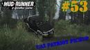 Обзор модов для игри в MudRunner UAZ Patriot Pickup