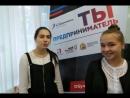 Отзыв о встрече с Валерией Ждановой