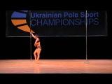 Ukrainian Pole Sport CHAMPIONSHIPS 2015 Гордiєнко Тетяна Володимирiвна
