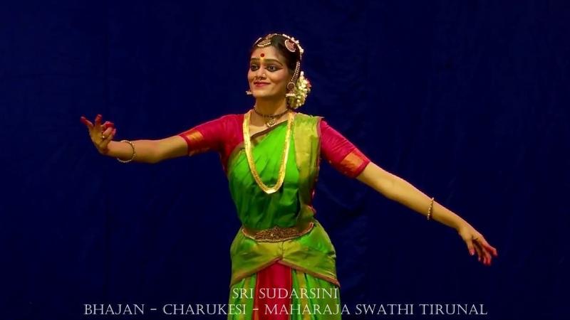 Sudarshini Iyer Bhajan