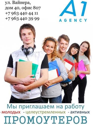 Михаил Ефремов, 6 ноября , Оренбург, id20337863