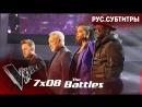 The Voice UK - 7x08 - RUS SUB HD