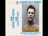 Цукор Бiла Смерть - Selo (1993 Ukraine, Art FolkAlternativeRock In Opposition) - Full Album