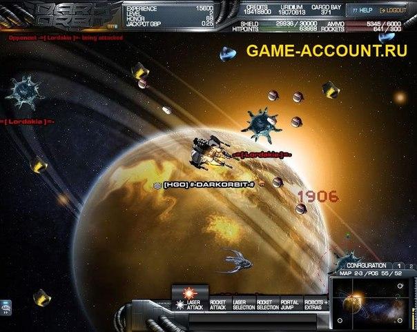 лучшая онлайн игра