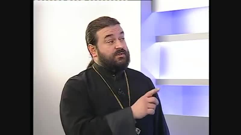09 02 2012 О ГОРДЫНЕ, СМИРЕНИИ И ЛЮБВИ К РОДИНЕ.