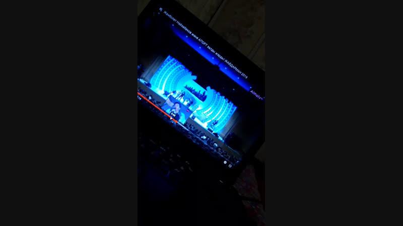 Мағжан Жаңатай Live