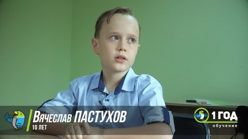 Вячеслав - ученик детского Абакус Центра в г. Новороссийск