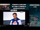Андрей Андреевич Хан Замай ;D