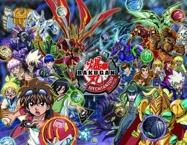 bakugan battle brawlers kostenlos spielen