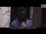 187 Strassenbande - Allstars 2017 (Всё Звёзды) (Rus. Sub.) (2017)