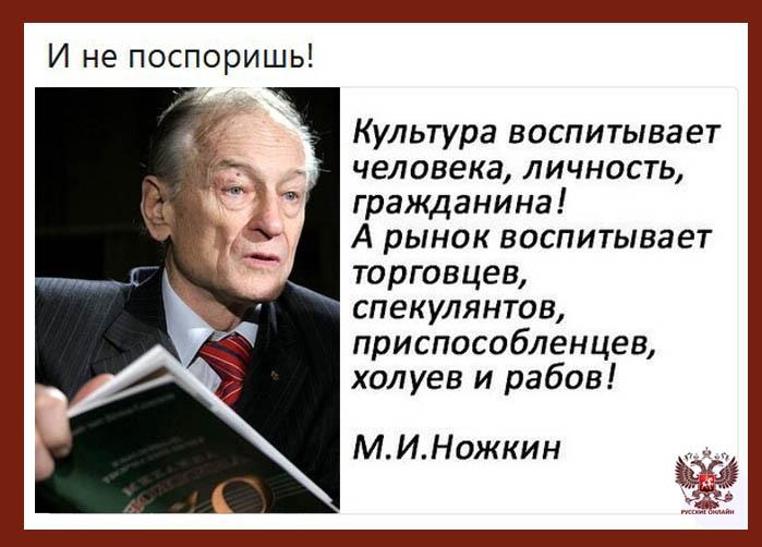 https://pp.userapi.com/c849336/v849336688/8c3f0/tN6irQmkF1c.jpg