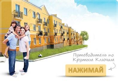 продажа недвижимости в туле