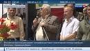 Новости на Россия 24 В Сирии готовятся к выборам и налаживают мирную жизнь