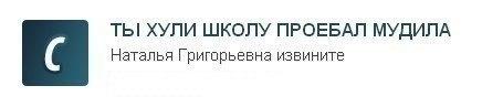 http://cs322930.vk.me/v322930577/3e7b/hfPB7zzugYA.jpg