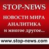 Stop News