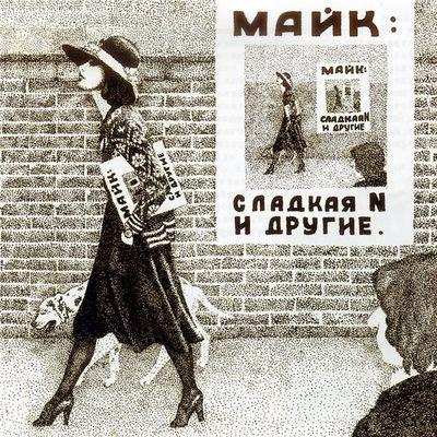 Мария Полищук, 18 мая 1995, Нерюнгри, id182119244