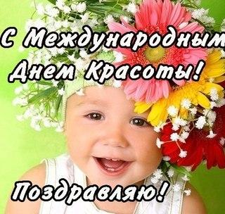 Поздравления с праздниками VUztepoijow