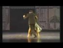 Аргентинское Танго 2006 года