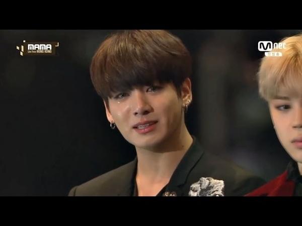 BTS Ким Тэхен и Чонгук клип Сотри его