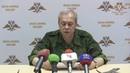 Заявление официального представителя Управления Народной милиции ДНР по обстановке на 09.06.2019