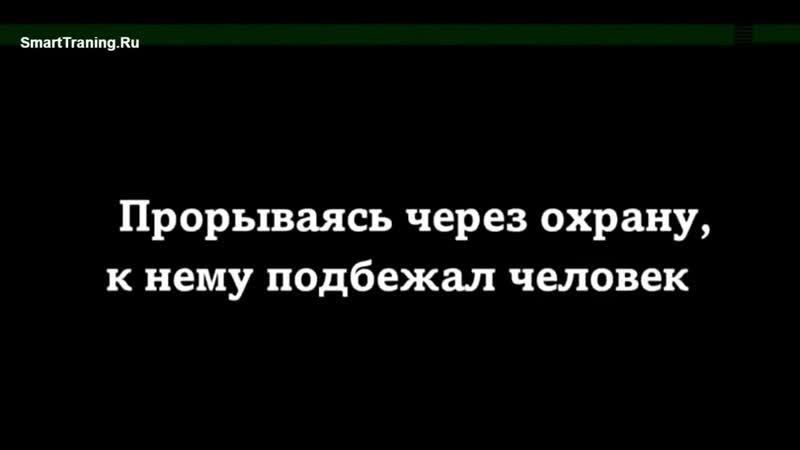 Мотивационный ролик про Дерека Энтони Редмонда