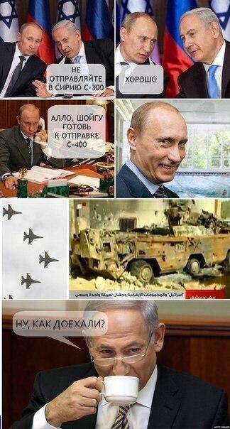 Лавров сравнил российских террористов с ХАМАС и обиделся, что с ними не хотят вести переговоры - Цензор.НЕТ 5657