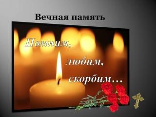 В память о Юре,Жанне,Оле. Диана Кучукова, Видео на заказ, дешево.