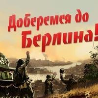 Ваня Сикульцан, 27 апреля , Павловский Посад, id180168003