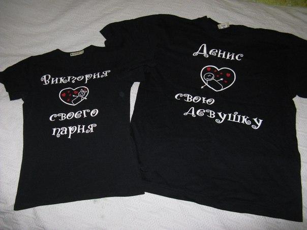 Купить футболку с надписью в Серпухове