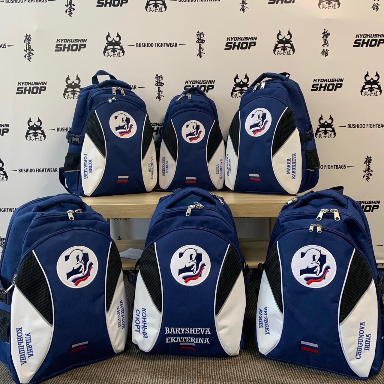 Рюкзаки с символикой конного спорта в сине-белой расцветке стали настоящим хитом!