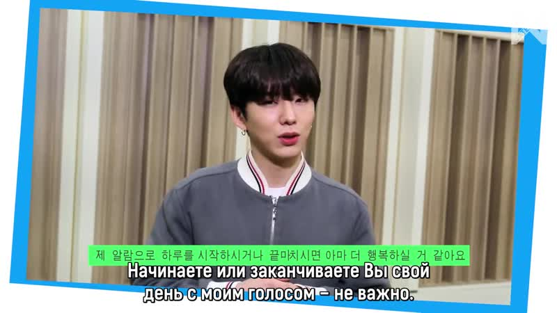 [Рус.саб][05.03.2019] message from KIHYUN (MONSTA X) for Celeb Alarm