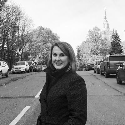Марина Цыбряева