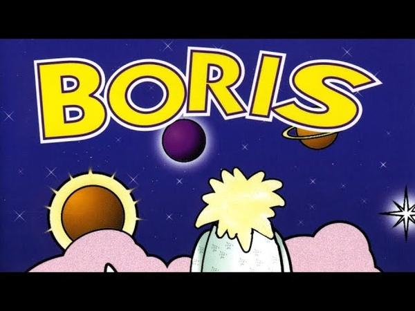 Boris - Soirée disco
