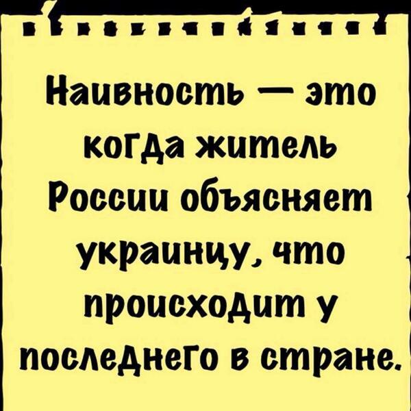 """Заседание Кабмина продолжается - принимаются """"тяжелые решения"""", - министр - Цензор.НЕТ 9406"""