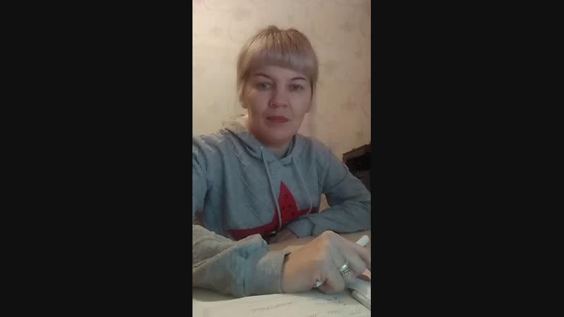 Екатерина Черепанова - Live