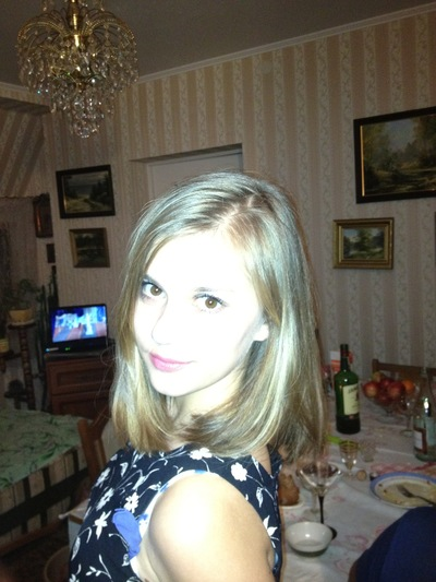 Полина Путковская